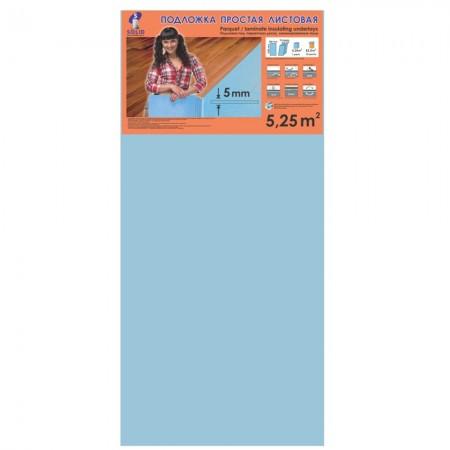 Подложка Солид, Синяя листовая, 5 мм