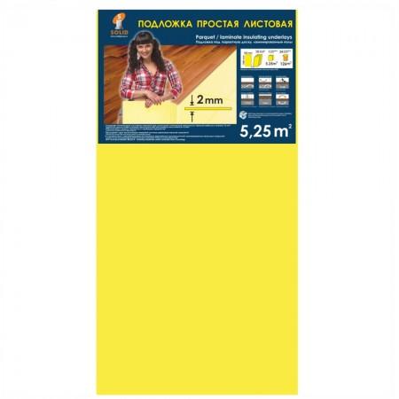 Подложка Солид, Желтая листовая, 2 мм